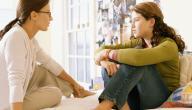 سيكولوجية المراهقة ومشكلاتها
