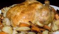 طريقة عمل دجاج محشي بالخضار
