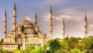 أركان التوحيد في الإسلام