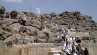 قصة جبل عرفات