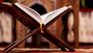 سبب نزول سورة لقمان