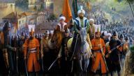 أسماء السلاطين العثمانيين وزوجاتهم