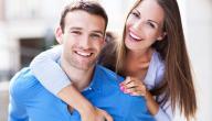 سر نجاح العلاقة بين الزوجين