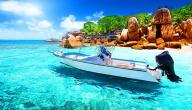 فوائد البحر في علم النفس