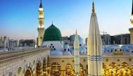 دعاء دخول المسجد
