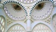 مفهوم الاعتزاز بالإسلام ومظاهره
