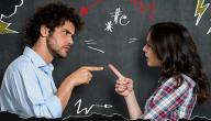 حيل الدفاع النفسي
