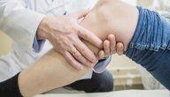 علاج الغضروف الهلالي في الركبة