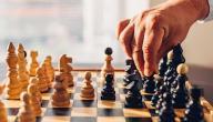 حكم لعبة الشطرنج
