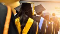 كلمة عن التخرج