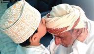 تعبير عن بر الوالدين في الإسلام