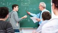 كلمة عن فضل المعلم