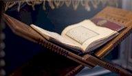 سبب نزول سورة الفجر