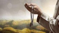 عبارات عن الصلاة