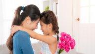 عبارات تهنئة عيد الأم