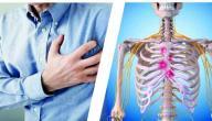 علاج ألم الصدر