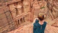 كلمة إذاغة مدرسية عن مدينة أثرية في الأردن