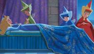 قصة الأميرة النائمة