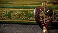 قصة النبي محمد للأطفال