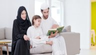 قصة النبي إسماعيل للأطفال