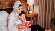 قصة أبو لهب للأطفال