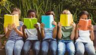 موضوع تعبير عن القراءة غذاء العقل والروح