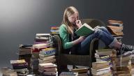 موضوع عن القراءة للأطفال