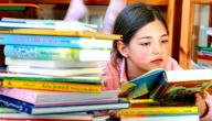 تعبير عن القراءة الحرة