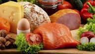 تعريف الغذاء الصحي