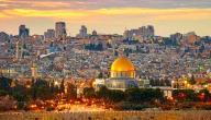 كلمات عن القدس