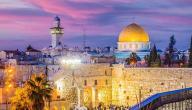 حكم عن القدس
