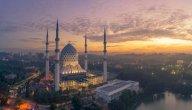 مكارم الأخلاق في الإسلام