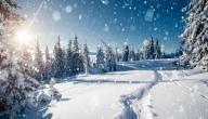 تعبير عن فصل الشتاء قصير