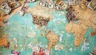 ما هو علم الاقتصاد السياسي