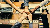 موضوع تعبير عن التعاون قصير