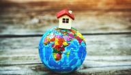 موضوع إنشاء عن الوطن قصير وسهل