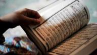 فضل حفظ القرآن الكريم