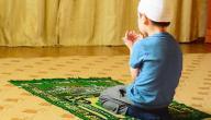 متى فرضت الصلاة