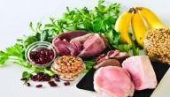 مصادر فيتامين B1