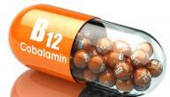 فوائد فيتامين B12 للأعصاب
