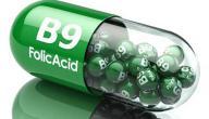فوائد فيتامين B9