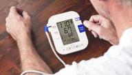إسعافات أولية لارتفاع ضغط الدم