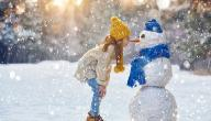 موضوع عن الشتاء