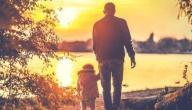 عبارات عن الأب المتوفي