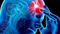 أسباب الجلطة الدماغية