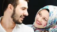 مبطلات الصيام بين الزوجين
