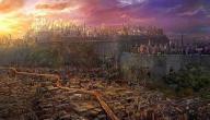 علامات قيام الساعة ونهاية العالم