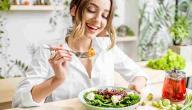 أكلات صحية لمرضى الضغط