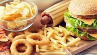تعريف الغذاء غير الصحي
