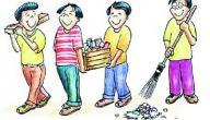 مفهوم النظافة في الإسلام